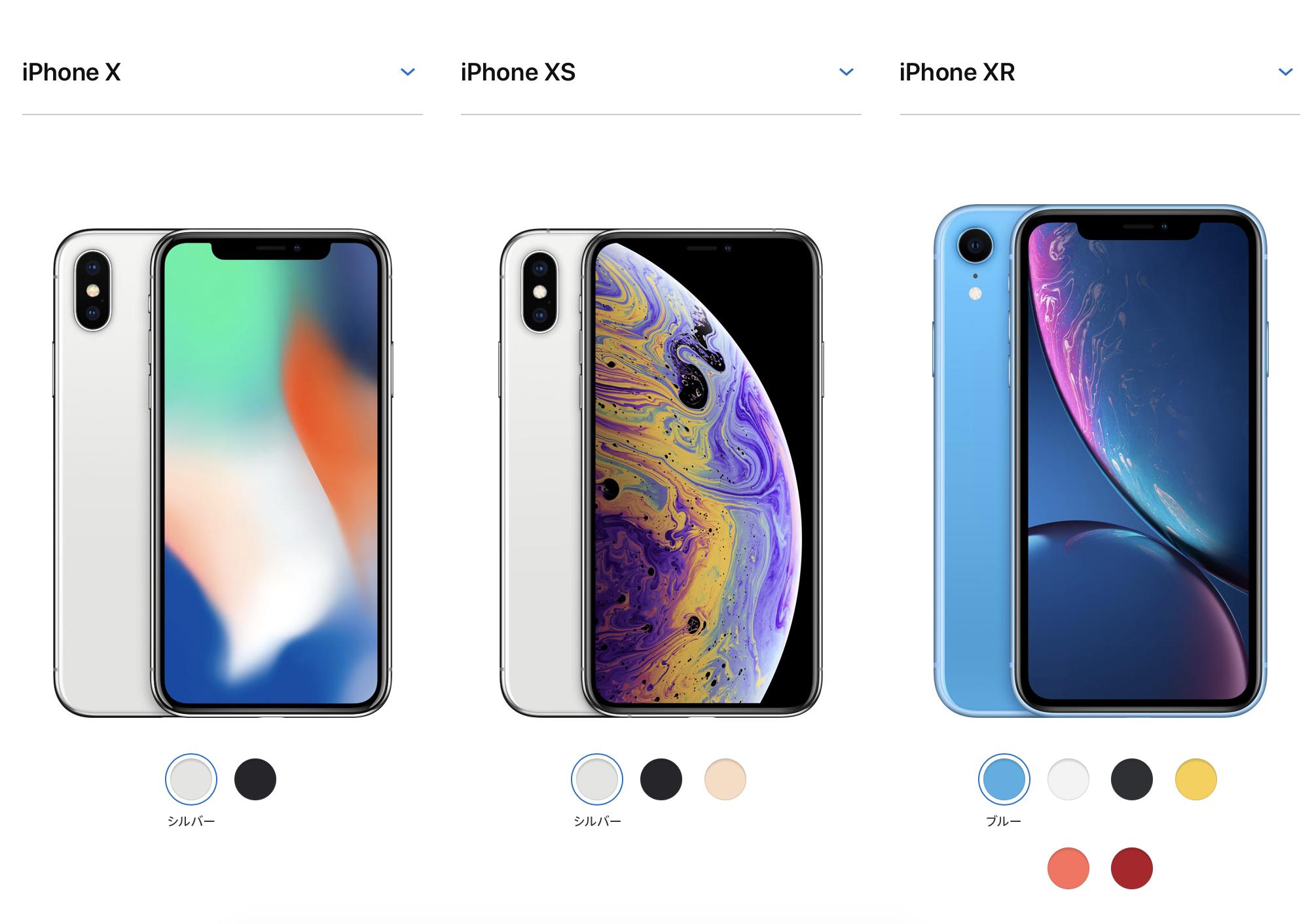「iPhoneXs iPhoneXR」の画像検索結果